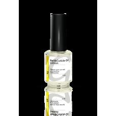 Масло для ногтей и кутикулы Lemon (Лимонное) (11 мл)