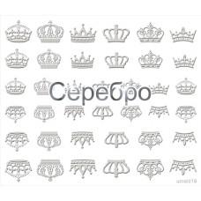 Короны, серебро