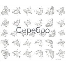Бабочки, серебро
